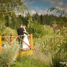 Свадебный фотограф Надя Панкратова (terra). Фотография от 29.06.2016