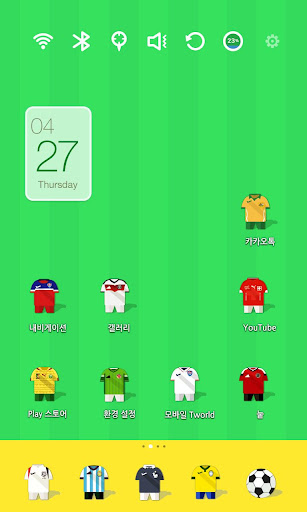 Soccer Stars Uniform Theme