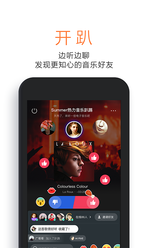 Xiami Music(No Ads)- screenshot