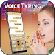 Voice Typing in All Language : Speech to Text Download on Windows