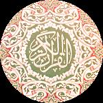 Quran القرآن الكريم صوت و صورة 1.1 Apk