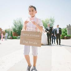 Wedding photographer Ruben Papoyan (papoyanwedding). Photo of 04.09.2016