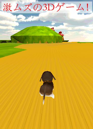 激ムズ3Dゲーム