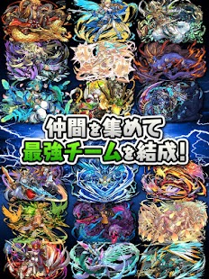 パズル&ドラゴンズ(Puzzle & Dragons)- screenshot thumbnail
