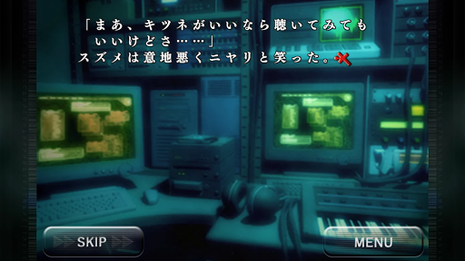 バロックシンドローム BAROQUE SYNDROME screenshot 3