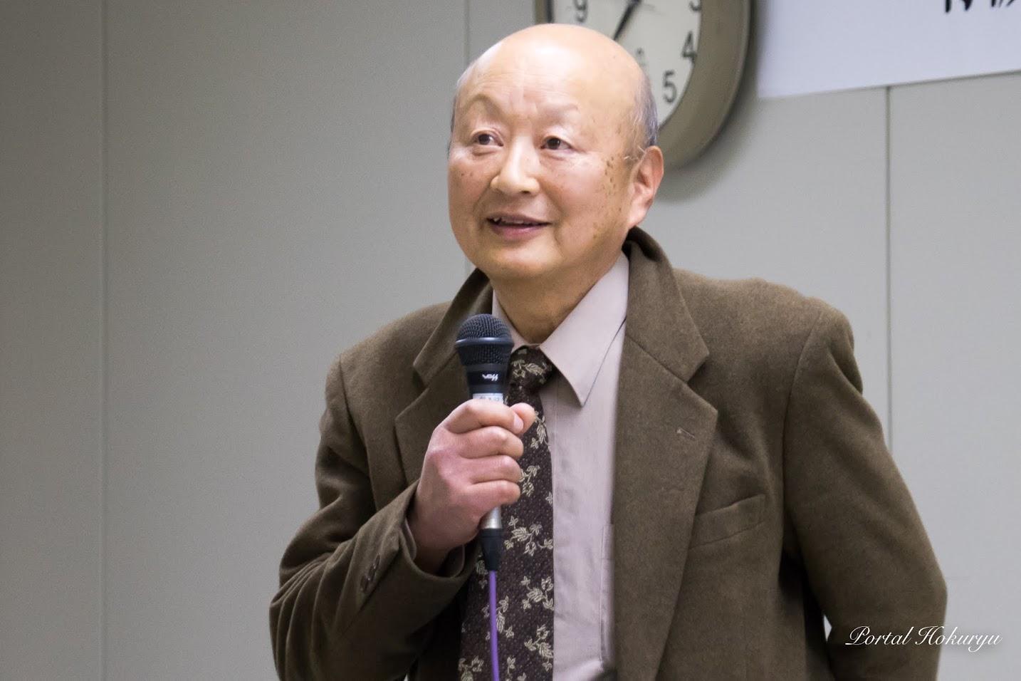 山形大学・粕渕辰昭 名誉教授・客員教授