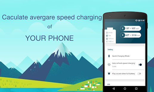 Ampere Charging screenshot