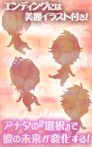 u79c1u306eu30d2u30e2u7537uff5eu30a4u30b1u30e1u30f3u62feu3044u307eu3057u305fuff5eu7121u6599uff01u604bu611bu30fbu653eu7f6eu30b2u30fcu30e0  screenshots 3