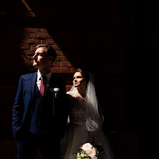 Wedding photographer Yuliya Taranova (Kyrnosik08). Photo of 01.08.2017