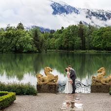 Hochzeitsfotograf Natalya Yasinevich (nata). Foto vom 16.07.2018