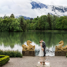 Wedding photographer Natalya Yasinevich (nata). Photo of 16.07.2018