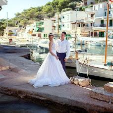 Wedding photographer Vadim Smolyak (dramat). Photo of 22.05.2018
