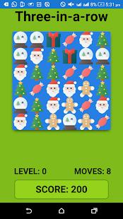 ChristmasMatchGame - náhled
