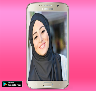 دردشة تعارف شات بنات العرب للزواج - náhled