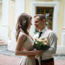 Wedding photographer Natasha Rolgeyzer (Natalifoto). Photo of 02.12.2017