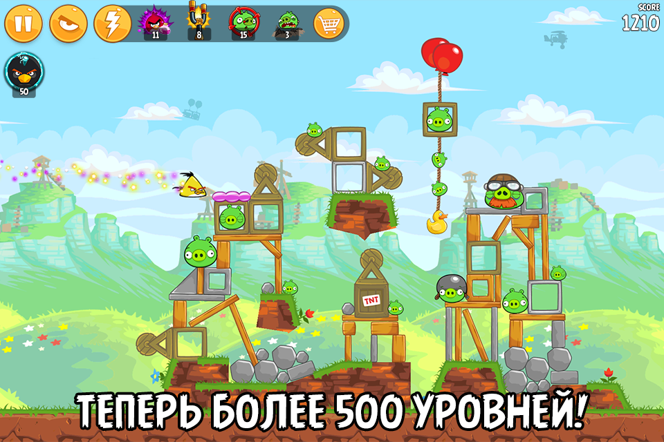 Angry Birds– скриншот