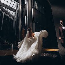 Wedding photographer Stas Khara (staskhara). Photo of 04.01.2019