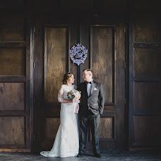 Wedding photographer Aleksandr Likhachev (llfoto). Photo of 05.02.2016