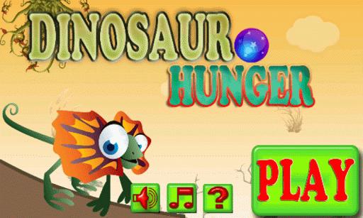 恐竜の空腹