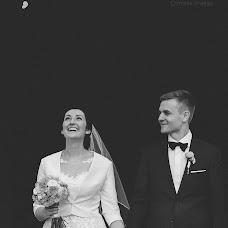 Wedding photographer Dominik Imielski (imielski). Photo of 25.01.2016