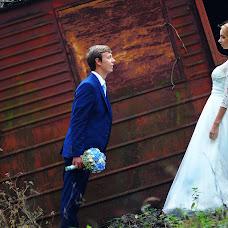 Wedding photographer Robert Coy (tsoyrobert). Photo of 01.12.2016