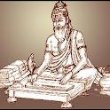 Collection of Ayurveda Samhitas icon