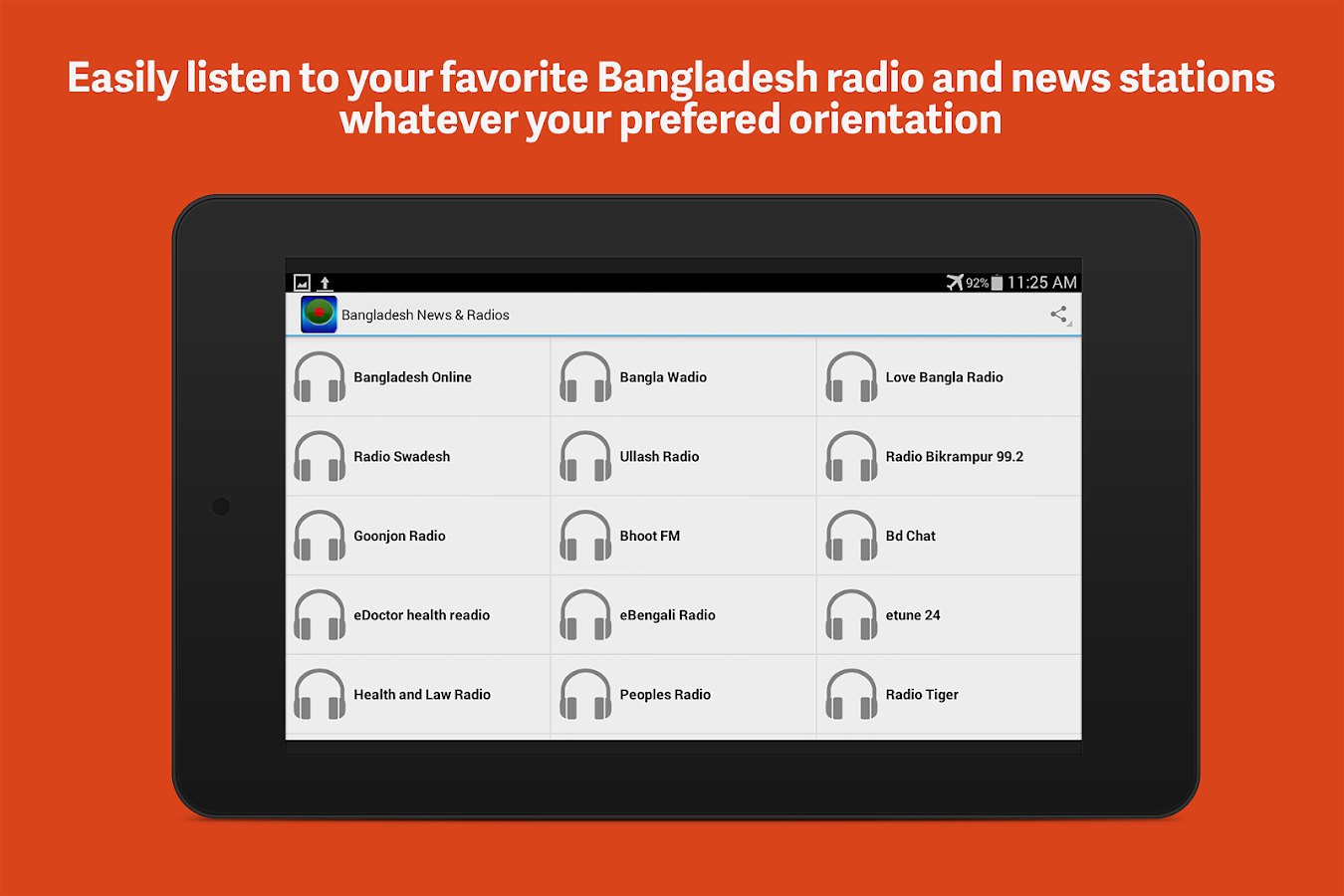 Bangladesh Radios- screenshot