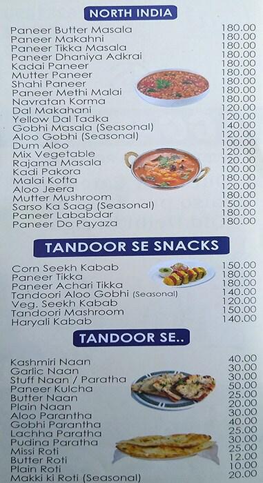 Aggarwal Sweet Corner & Restaurant menu 2