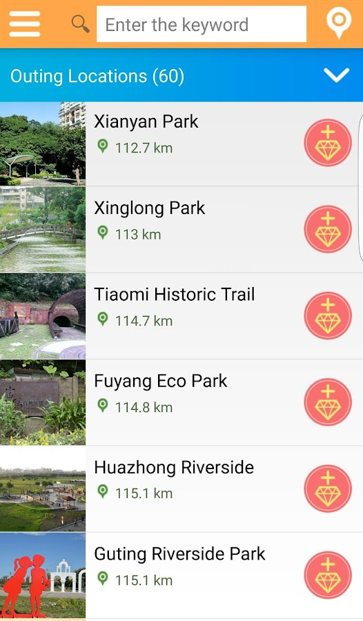 Travel Taipei- screenshot