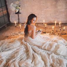 Wedding photographer Anna Rafeeva (annarafee8a). Photo of 01.05.2017