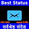 Best Status App For WhatsApp In Hindi 2017-2018 APK
