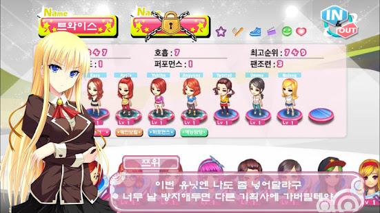 Girl Group Inc : Love Idol 9