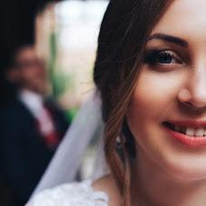 Wedding photographer Misha Dyavolyuk (miscaaa15091994). Photo of 31.05.2018