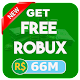 Get Free Robux New Tips Robux 2019 Download on Windows