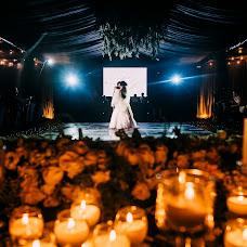 Wedding photographer Martin Ruano (martinruanofoto). Photo of 03.04.2018