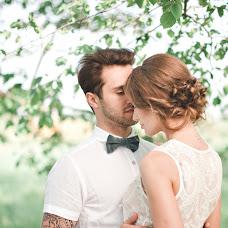 Wedding photographer Anna Mochalova (NuraAM). Photo of 02.08.2015