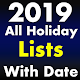2019 All Holidays Lists With Date Download on Windows