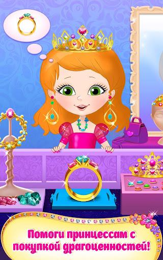 Ювелирный Салон Для Принцесс скачать на планшет Андроид