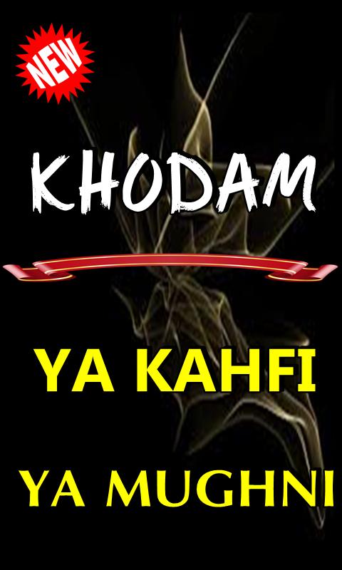 Khodam Meaning