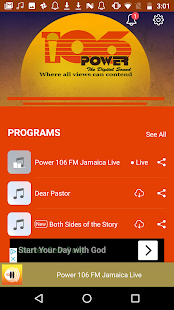 Power 106 FM Jamaica- screenshot thumbnail