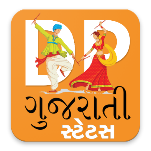 Gujarati DP & Status