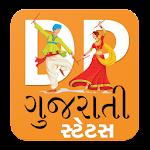 Gujarati DP & Status Icon