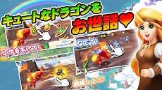 ドラゴンマニア・レジェンド【ドラマニ 】のおすすめ画像4
