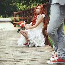 Wedding photographer Ekaterina Mitricheva (katyamitricheva). Photo of 15.04.2014
