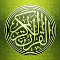 Tafsir Al Quran icon