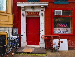 "Photo: ""China Boy"" ~ Washington, DC © 2011 Skip Hunt :: kaleidoscopeofcolor.com"