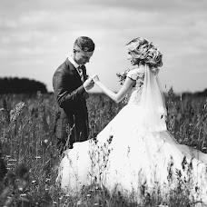 Wedding photographer Elena Levchenko (Levchas). Photo of 27.09.2017
