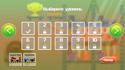 ELASTIC CAR 2 0.0.01.4 screenshots 14