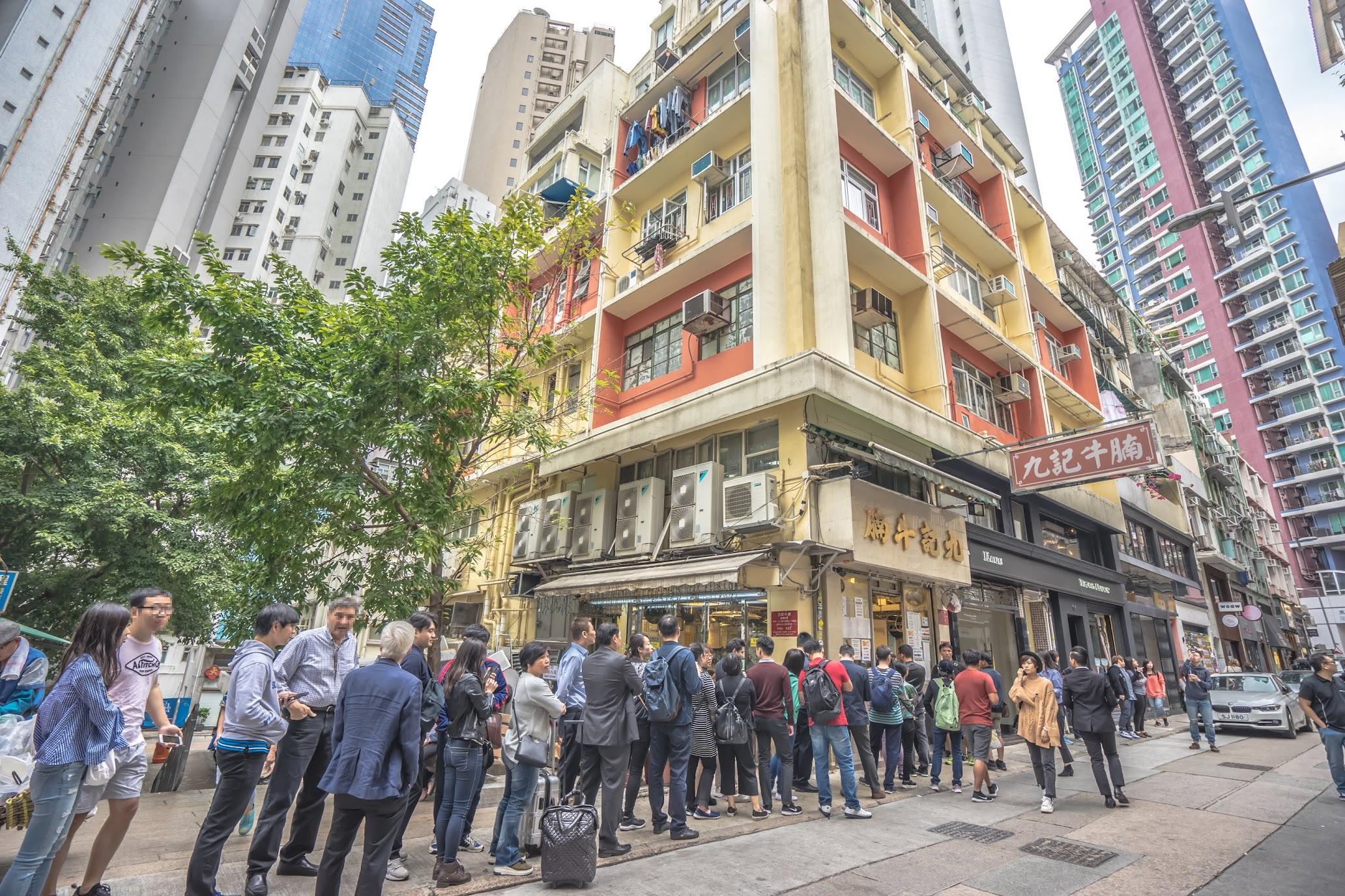 Hong Kong Kau Kee Restaurant