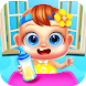 My Baby Care - Newborn Babysitter & Baby Games
